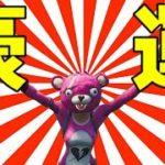 【フォートナイト】豪運の持ち主ピンクマ【Fortnite】【茶番】【アニメ】