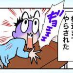 【実話】【IBD】 02_あなたと私とクローン病【漫画】 「こんな病院に出会ってました」